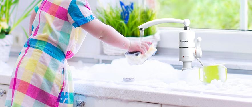 Česma za zagrijavanje vode